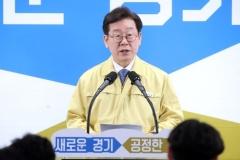 이재명, 도민 1인당 10만원 지급…경기지역화폐 신청·수령 방법은?