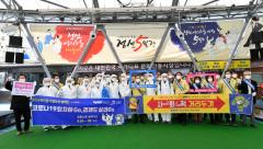 정선군 클린 강원만들기 범도민 캠페인