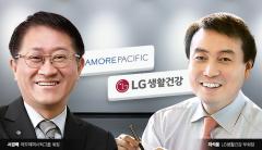 아모레·LG생건, 매출 직격탄 中시장 재가동