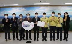 계명문화대, 달서구와 '평생직업교육 협력' MOU 체결