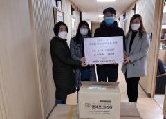 마사회 중랑지사, 코로나19 극복 위한 방역용품 기부