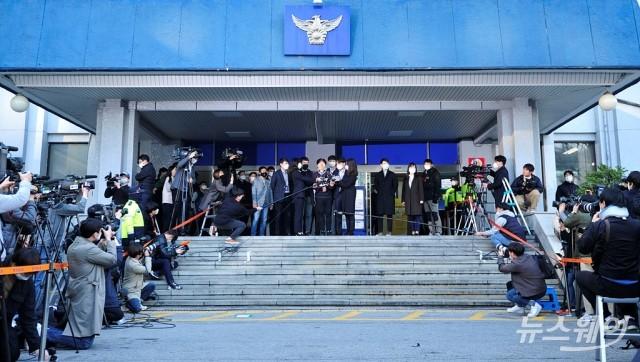 경찰, '박사방' 조주빈 공범 '부따'에 구속영장