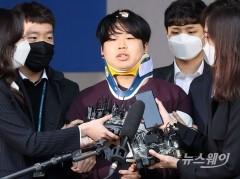 검찰, 조주빈 공범들 있는 서울구치소 등 5곳 압수수색