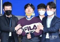 검찰, '박사방' 운영자 조주빈 8차 소환조사