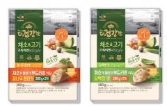 CJ제일제당, '더 건강한 채소&고기 가득 비엔나 style' 출시
