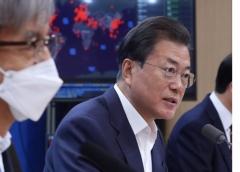 문 대통령, 30일 비상경제회의 주재…'긴급재난지원금' 결론