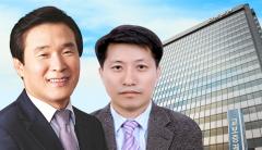 교보증권, 김해준·박봉권 '각자대표' 체제 출범