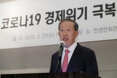 한국의 '헤리티지 재단' 표명한 전경련의 '웃픈' 현실