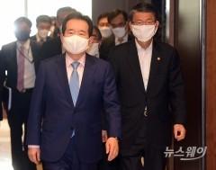 정세균 총리, '코로나19 위기극복 위한 全금융권 간담회 참석