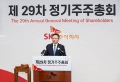 """장동현 SK 대표 """"지속 가능한 성장 이룰 것"""""""