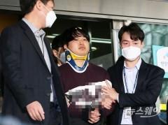 텔레그램 성 착취물 제작·유포 '박사방' 조주빈 검찰송치