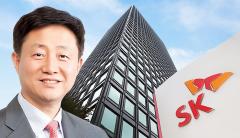 김신 SK증권 대표이사 재선임…임기 10년 '장수 CEO' 등극