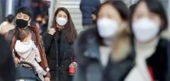 전세계 코로나19 감염자 60만명 넘어…2만8000명 사망