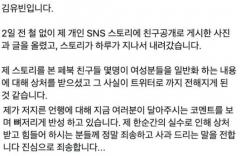 """뮤지컬 아역배우 김유빈, 'n번방' 발언 거듭 사과…""""뼈저리게 반성 중"""""""