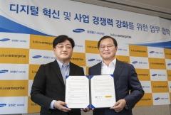 카카오엔터프라이즈, 삼성물산 리조트부문과  디지털 사업협력 MOU 체결