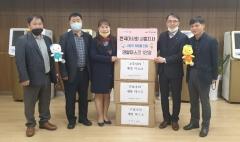 마사회 시흥지사, 코로나19 예방 마스크 1만 장 전달