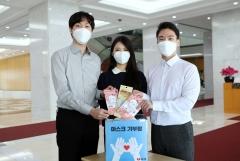 농심, 마스크 2100장 한국백혈병소아암협회에 기부