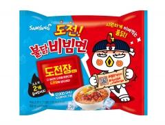 삼양식품, 극한 매운맛  '도전! 불닭비빔면' 출시