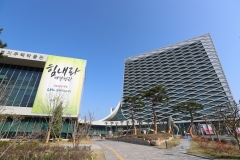 LH, 코로나19 경제위기 대응 긴급 경영상황 점검회의