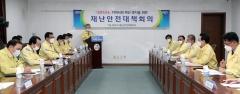 """김영록 전남지사 """"코로나19 제로화 특단 대책"""" 지시"""