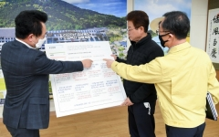 경북도, 지역경제 활성화 등 '도정혁신 실행계획' 마련