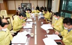 김충섭 김천시장, 주요현안사업 추진현황 점검