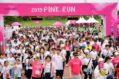 아모레퍼시픽, '2020 핑크런 광주대회' 접수 잠정 연기