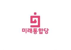 """통합당 """"탈원전 정책에 두산중공업 경영악화"""""""