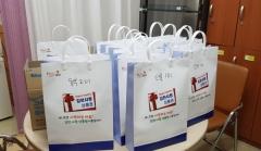 김천시, 다문화 가족 등에 마스크 38,000매 무상 배부
