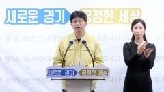 """해외입국 도민 대상 '코로나19' 무료검사…""""역유입 차단"""" 外"""