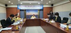 전주시, 적극행정지원위원회 본격 가동