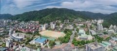순천대, '사회적 거리두기'…4월 17일까지 비대면 수업 연장