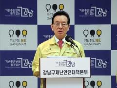 서울 강남구, 유흥업소 종업원 이 모씨 고발…허위 진술 혐의