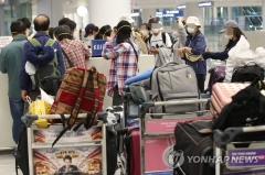 '국경 폐쇄' 페루 고립된 한국인 198명 전세기 도착