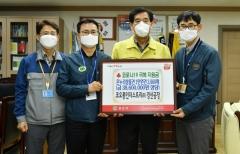 코오롱인더스트리 경산공장, 3,860만원 기탁... 마스크 필터도 무상 공급