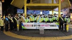 광주 동구, 사회적 거리두기 확산 캠페인 실시
