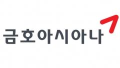 공정위, '계열사 부당지원' 금호아시아나에 철퇴…박삼구 고발