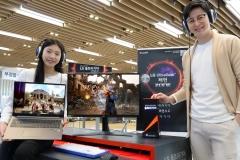 'LG 울트라기어' 2020년형 신제품 출시