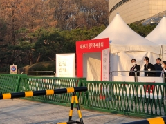 KT, '회장제→사장제' 개편안 통과…구현모號 본격 운항