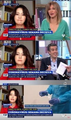 손미나, 스페인 방송서 한국 코로나19 방역 전파…유럽 언론 '극찬'