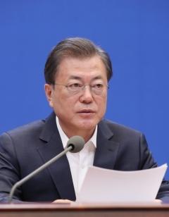 """문 대통령 """"경제전시상황…3차 추경안도 실기하지 않아야"""""""
