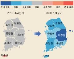 '코로나19 직격탄' 올 1분기 전국 실물경기 크게 악화