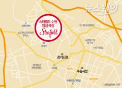 수원 화서역에 '스타필드' 들어선다…11월 착공