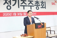 """이완재 SKC 사장 """"중장기 전략 수립해 BM 혁신 가속화"""""""