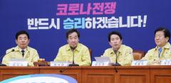 민주당, 긴급재난지원금에 힘 보태기…4월 '2차 추경'에 총력
