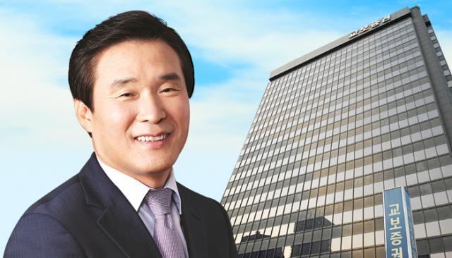 김해준 교보증권 대표, 작년 보수 11억2459만원 수령