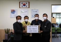 LG화학 나주공장, 송월동에 마스크 1천매 기부
