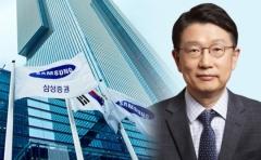 장석훈 삼성증권 사장, 작년 보수 13억7400만원 수령