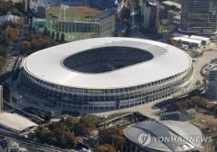 日-IOC, 도쿄올림픽 내년 7월 23일 개막 결정
