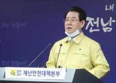 전남도, '무안 만민교회' 긴급 행정조사